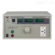 RK2675B泄漏电流测试仪