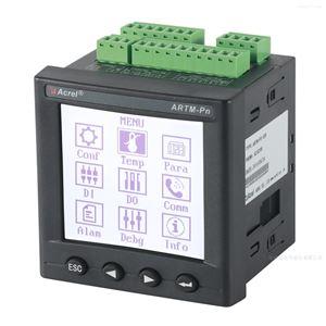ARTM-Pn高压铜排测温仪表