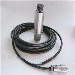 磁吸式测振动速度传感器