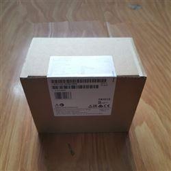 6ES7215-1HG40-0XB0金华西门子S7-1200PLC模块代理代理商