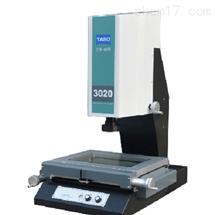 台硕3020手动二次元影像仪 苏州供应