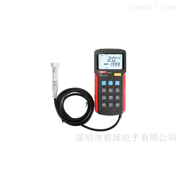 UT321接触式测温仪