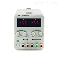RPS3003D-2直流稳压电源