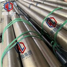 Rene 142测量管东方Rene 142板材圆钢管