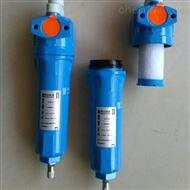 H004X5-BE英國沃克WALKER過濾器