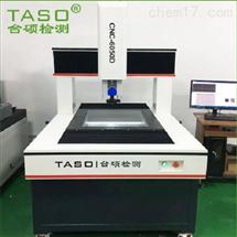 台硕全自动龙门式影像测量仪6050 专业定制