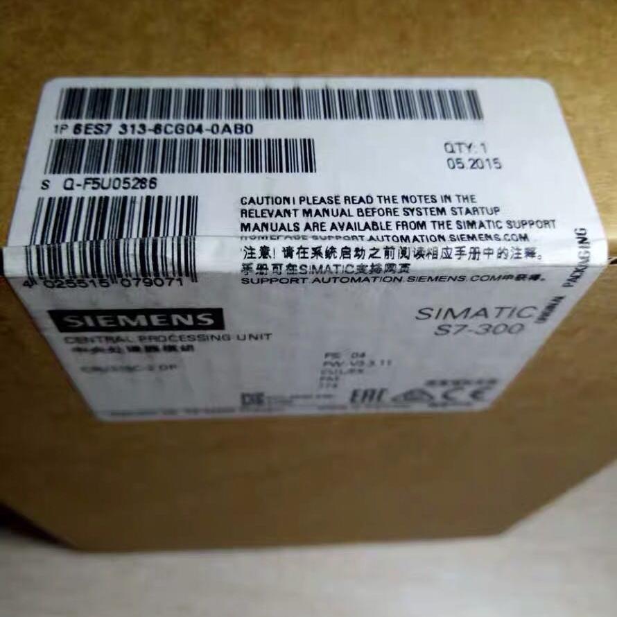 北海西门子S7-300模块代理商