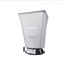 数显式风量仪FLY-1风量罩风速仪