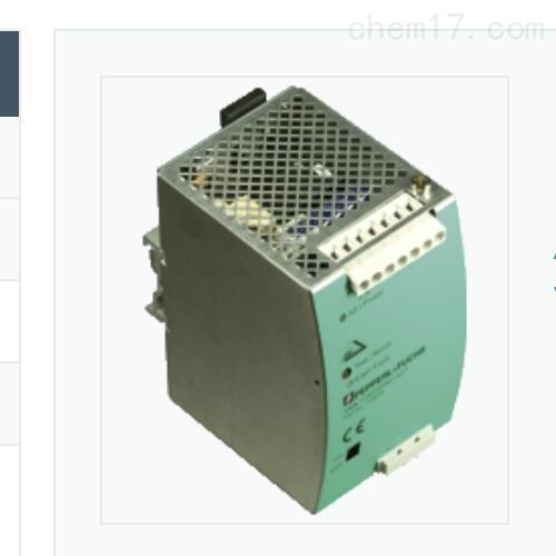 德国P+F电源模块,倍加福常规型