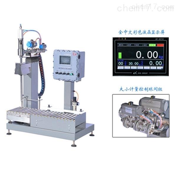 泰安液体定量灌装机;济宁灌装设备