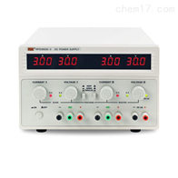 RPS3003D-3直流稳压双路电源