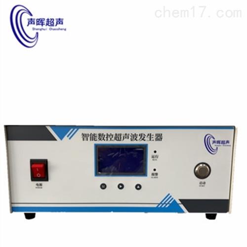 声晖口罩焊接机超声波发生器手术衣焊接电源
