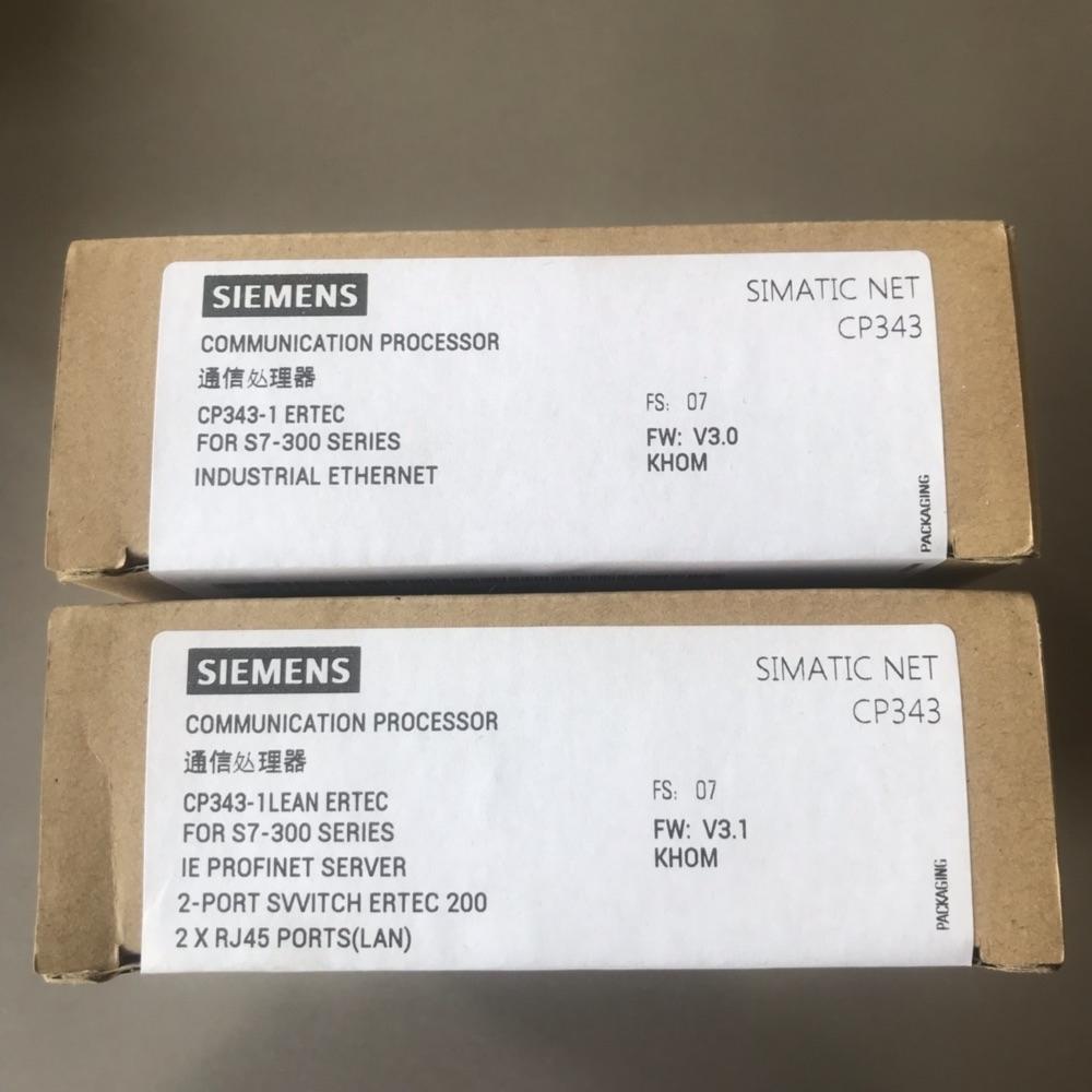 黄石西门子S7-300模块代理商