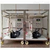 WDK腐蚀性液体定量罐装移动小车