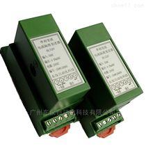 DL520单相交流电压变送器