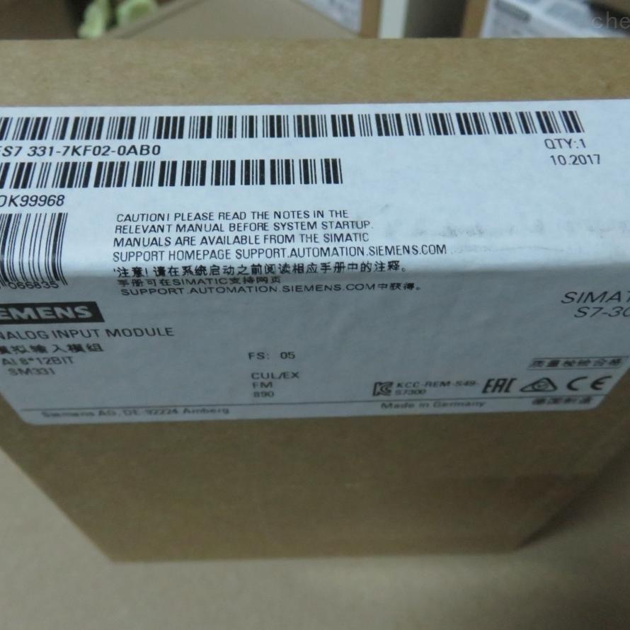 淮北西门子S7-300模块代理商