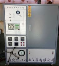 海安岩心连续管式催化氧化实验装置
