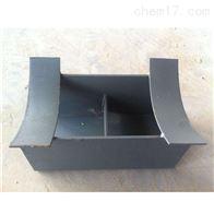 H型焊接管托产品系列