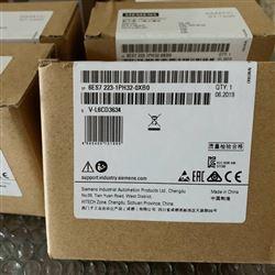 6ES7223-1BH32-0XB0常州西门子S7-1200PLC模块代理代理商