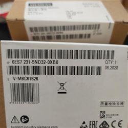 6ES7231-5ND32-0XB0盐城西门子S7-1200PLC模块代理代理商