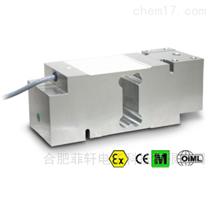 DINIARGEO SPN700狄纳乔SPN300 SPN500电子地磅称重传感器