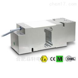 狄纳乔SPN300 SPN500电子地磅称重传感器