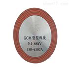 GGM管型母线