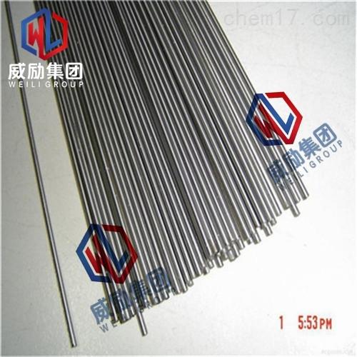 许昌NiCr22Mo9Nb支持光谱