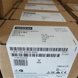 6ES7232-4HD32-0XB0厦门西门子S7-1200PLC模块代理代理商