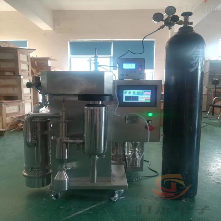 实验室有机溶剂喷雾干燥器品牌
