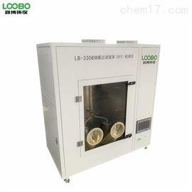 LB-3308BFE熔喷布口罩细菌颗粒物测试设备
