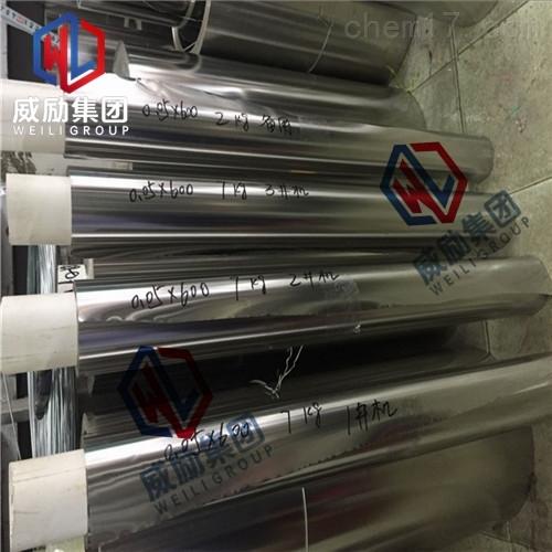 姜堰NimoniC 105技术要求