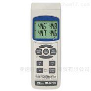 1-1450-01数据记录式温度计 TM-947SD