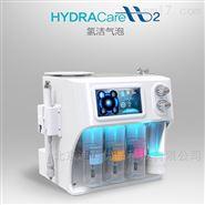 氢洁气泡Hydracare H2