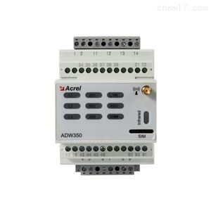 ADW350WD5G基站智慧用电