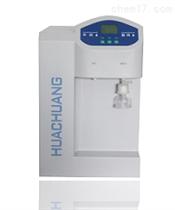 HYJ1-40L-AS实验室超纯水机 实验纯水器