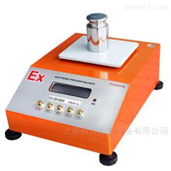 ACS-KL-EX30陕西兵工研究所用防爆桌秤 30kg防爆电子秤