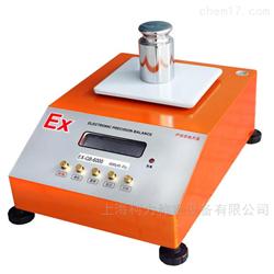 TCS-KL-Ex3电子防爆秤