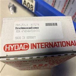 德国HYDAC上海渠道商传感器4745-A-060-000