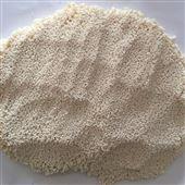 D3520脱盐大孔吸附树脂