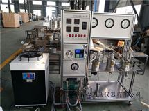 HA-2型超临界高压合成反应装置厂家