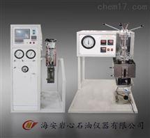 HA型超临界反应装置厂家