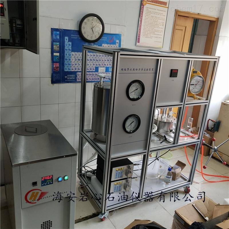 特殊加工连续流水热反应装置