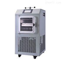 VFD-1000A0.1平方 -80℃ 升華幹燥真空冷凍幹燥 香蕉视频下载app污下载免费