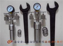 高压反应器