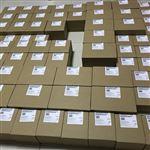 上海西门子S7-200 SMART模块代理商