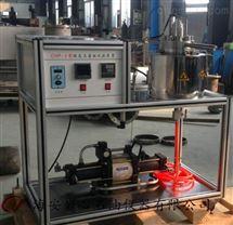 HA腐蚀试验反应装置