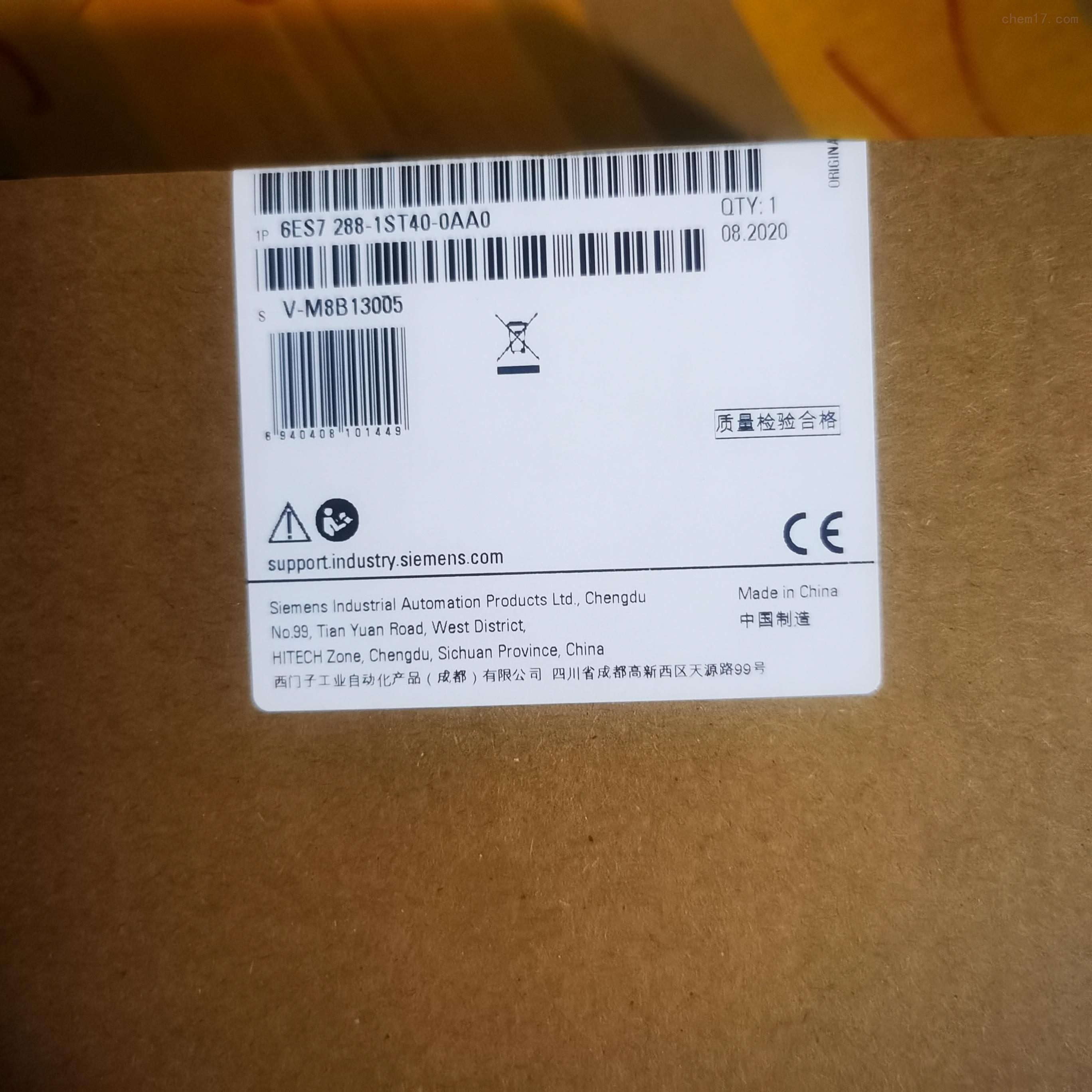 温州西门子S7-200 SMART模块代理商