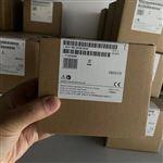 宁德西门子S7-200 SMART模块代理商