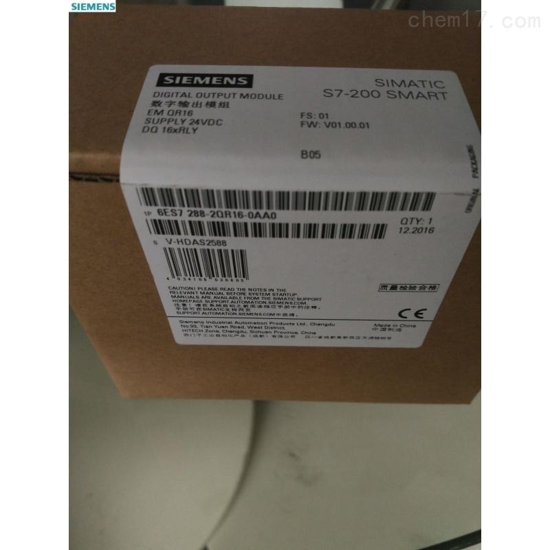 南通西门子S7-200 SMART模块代理商